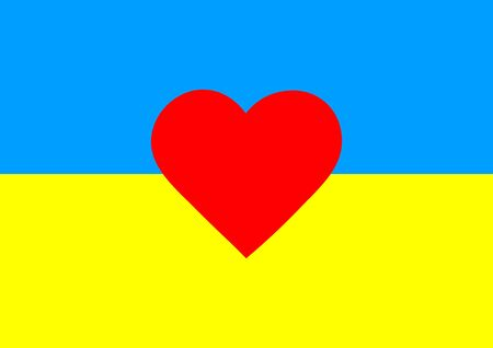 State flag of Ukraine and a symbol of the heart. I love Ukraine. State standard. Vector image Template for text. Ukraine's Independence Day. Maidan. Poster. Traditions. Vector Illustration
