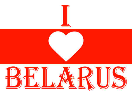 Flag of Belarus with a heart symbol in white and red colors. Template for text. Poster. National holiday. Independence Day of the Republic of Belarus. Vector. The victory of the revolution. Elections. Illusztráció