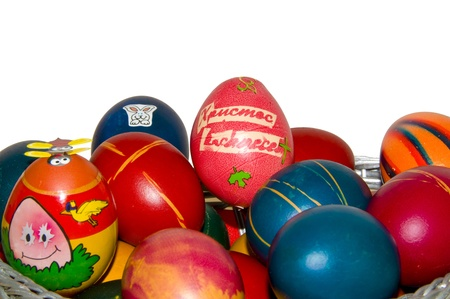 home made Easter eggs and decoration photo