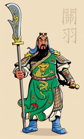 asian warrior: Illustration of the legendary Chinese general Guan Yu. No transparency and gradients used.  Illustration