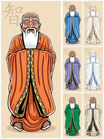 confucianism: Vector illustration of Asian wise man. It is in 7 color versions. No transparency and gradients used. Illustration