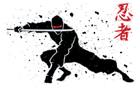 Illustration of ninja over white background. No transparency and gradients used. Vector