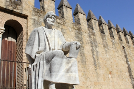 Statue of Averroes in Cordoba - Spain Stock Photo - 17423220