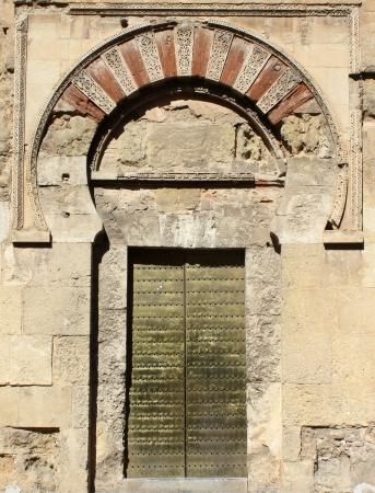 caliphate: Door of the Mosque in Cordoba - Spain
