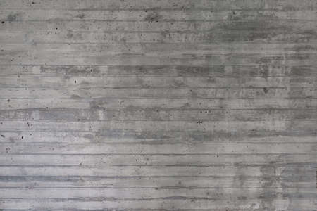Texture of a wall with concrete plates