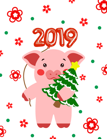 Happy new year cute pig with christmas tree postcard chinese. Symbol of the year 2019  illustration Illustration