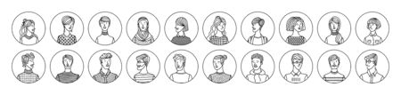 People avatars set. Smiling young, adult and senior men and women profile pictures. Various human face icons for representing person vector illustration. User pic for web forum or account