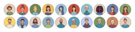 Happy multinational people avatars set. Smiling adult men and women profile pictures. Diverse human face icons for representing person vector illustration. User pic for web forum or account in circles