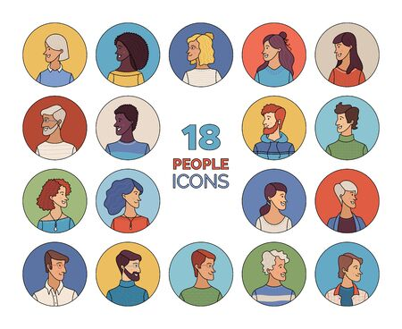 Cartoon people icons set. Vector user avatars. Outlined minimalistic illustration. Men and women portraits set. People profile pictures. Cartoon avatars for game, internet forum, or web account Ilustração