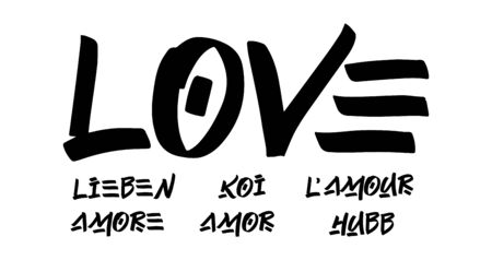 Set of love brush paint hand drawn lettering on white background. Lieben, Amore, L`amour, Amor, Koi, Hubb design templates for greeting cards, overlays, posters Ilustração
