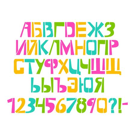 Stencil colorful cyrillic typeface. Painted vector russian language uppercase characters on white background. Typography alphabet for your designs: logo, typeface, card Ilustração