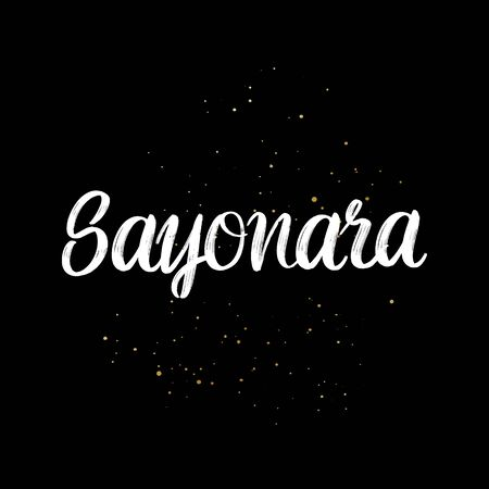 Sayonara brush paint hand drawn lettering on black background with splashes. Parting in japanese language design templates for greeting cards, overlays, posters