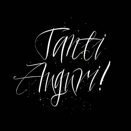Tanti Auguri brush paint hand drawn lettering on black background with splashes. Congratulation in italian language design  templates for greeting cards, overlays, posters Ilustração