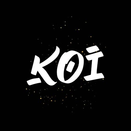 Koi brush paint hand drawn lettering on black background with splashes. Love in japanese language design  templates for greeting cards, overlays, posters