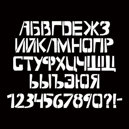 Stencil cyrillic typeface with spray texture. Painted vector russian language uppercase characters on black background. Typography alphabet for your designs: logo, typeface, card
