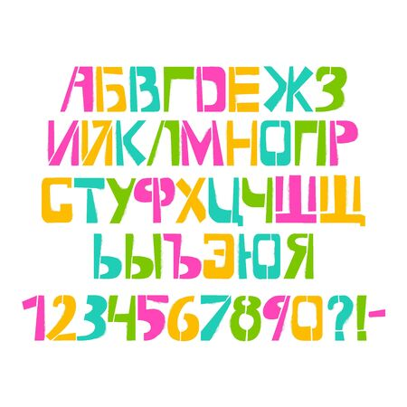 Stencil colorful cyrillic typeface with spray texture. Painted vector russian language uppercase characters on white background. Typography alphabet for your designs: logo, typeface, card