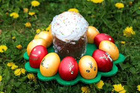 Internationally Holidays  Motifs on Easter theme Text: Christ is risen (Russian)