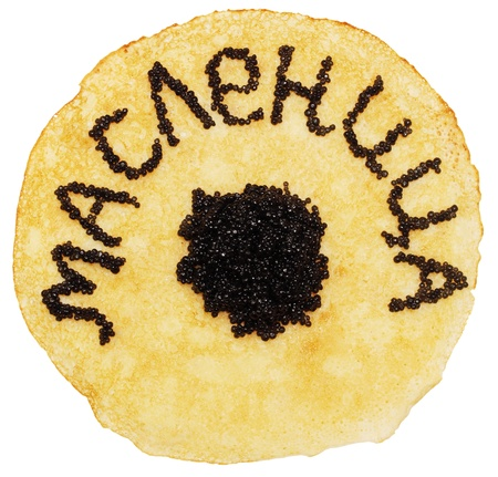 pancake week: pancake with the inscription shrovetide black caviar, in Russian Stock Photo