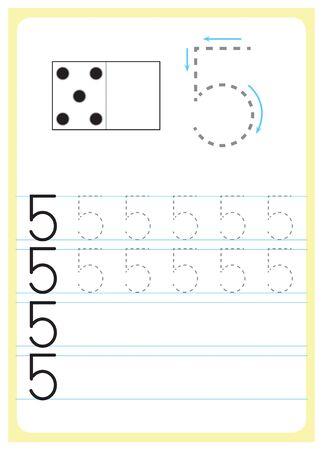 Exercise for preschool and kindergarten kids, Illustrated exercise
