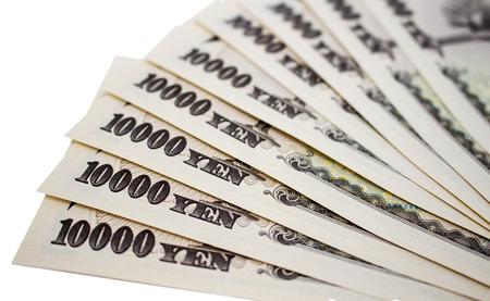banco dinero: Dinero del banco japon�s