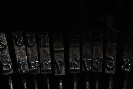 Belle image de l'effet macro du clavier de la machine à écrire