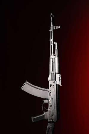 akm: Kalashnikoff gun