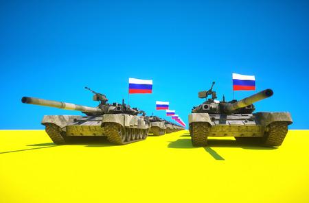 separatist: Russian ukraine conflict concept Stock Photo