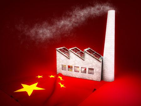 中国の産業の発展の概念 写真素材