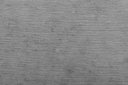 silvery: texture of rough old dirty leather or corrugated paper of silvery gray color for a textile background or for wallpaper with attritions
