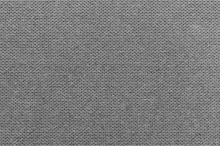textured backgrounds: corrugated surface of wood-fiber material of gray color for the textured backgrounds and for wallpaper Stock Photo
