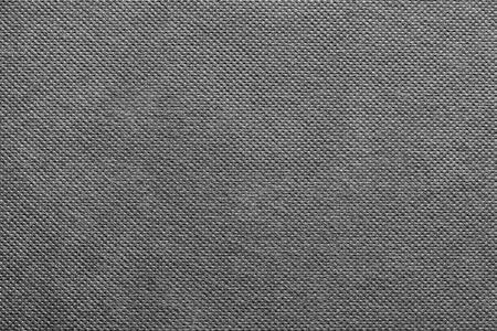 grooved: the grooved textured design of fabric with pile for the abstract background and for wallpaper of silvery color