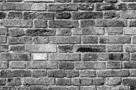 brick corrugated texture of dark gray color for a background or for wallpaper