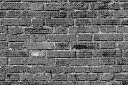 brick corrugated texture of dark gray color for a background or for wallpaper 写真素材 - 120336218