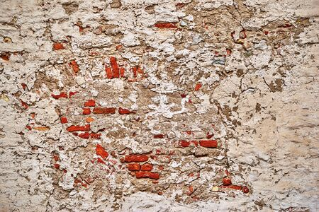 abstract texture of the surface of the old cement brick wall for the background or for wallpaper Banco de Imagens