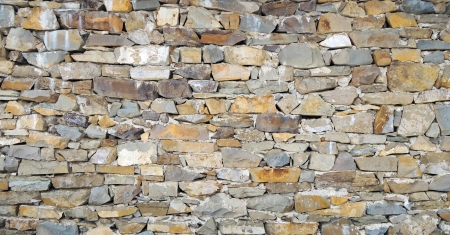 Stone wall background Stock Photo - 17286499