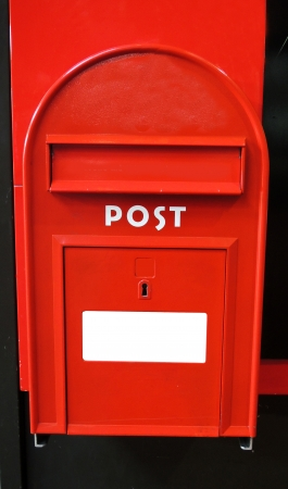 Red Letterbox Stock Photo - 18502664