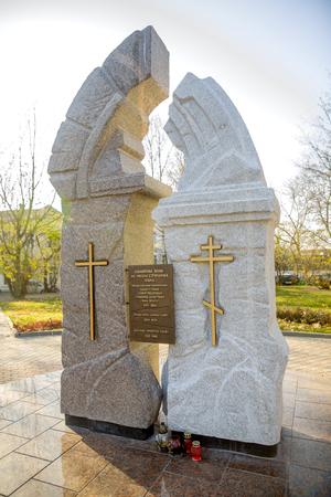 remission: Regno monumento religioso due fedi Archivio Fotografico