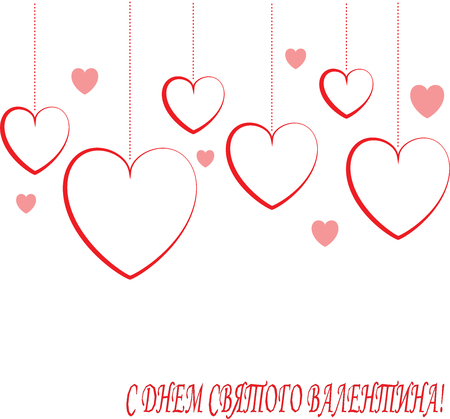 Valentines day background with hearts on white background Ilustrace
