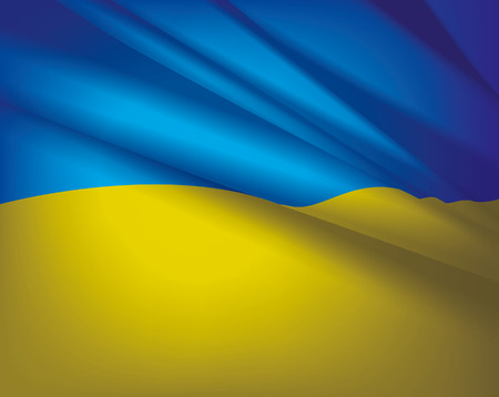Flag of Ukraine - beautiful background. Vectores