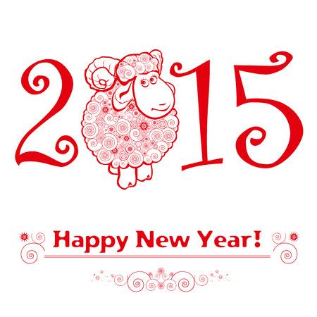 Vicces juh fehér háttér és Boldog Új Évet 2015 kínai szimbóiumvektor kecske 2015. év illusztráció arculattervezés.