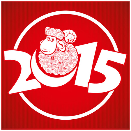 Funny sheep on bright red background and Happy new year 2015. Chinese symbol vector goat 2015 year illustration image design.