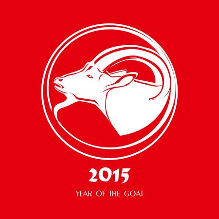 Stilizáló kecske fejét elszigetelt piros háttér. Kínai szimbóiumvektor kecske 2015 évben a piros háttér. Új 2015-ikon.