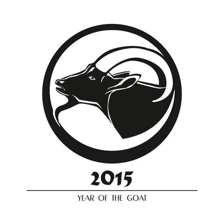 Stylizing Goats head isolated on white background. Chinese symbol vector goat 2015 year on white background. New year 2015 icon. Illustration