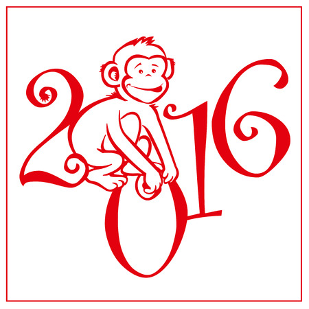 Funny monkey on white background and Happy new year 2016. Chinese symbol vector monkey 2016 year illustration image design. Greeting card.