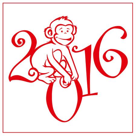 Funny monkey on white background and Happy new year 2016. Chinese symbol vector monkey 2016 year illustration image design. Greeting card.