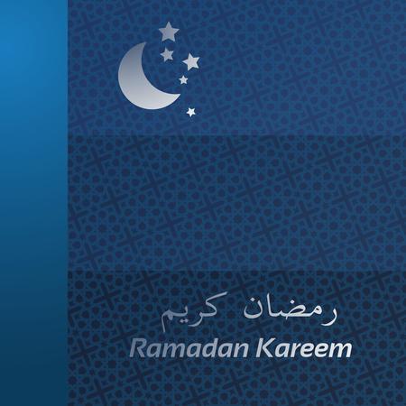 ramazan: Vector illustrations of traditional lantern of  Ramadan Kareem.  Ramadhan or Ramazan is a holy fasting month for Muslim-Moslem. Ramadan kareem template for greeting card and banner Illustration