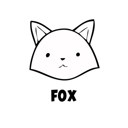 black fox: Vector head fox icon, little fox icon black on white background. Cute anime fox. Coon animal. Illustration