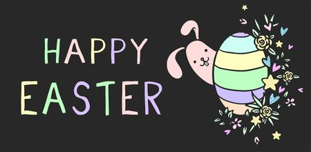 Happy cartoon Easter bunny vector illustration for greeting card, invitation with pink cute rabbit with egg and flowers.