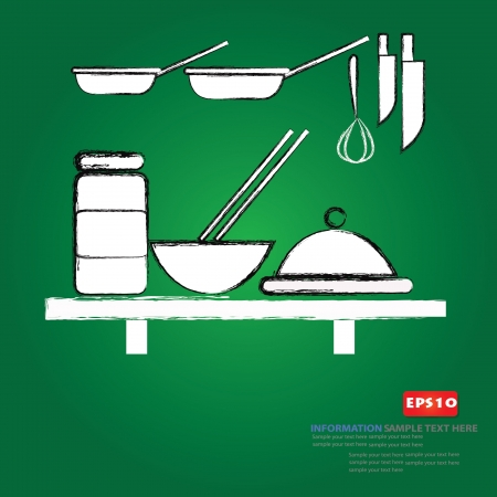 Kitchen drawing ,Vector Stock Vector - 16277329