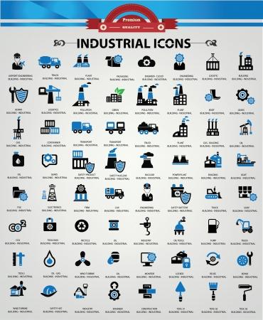 産業および建物のアイコン青バージョン